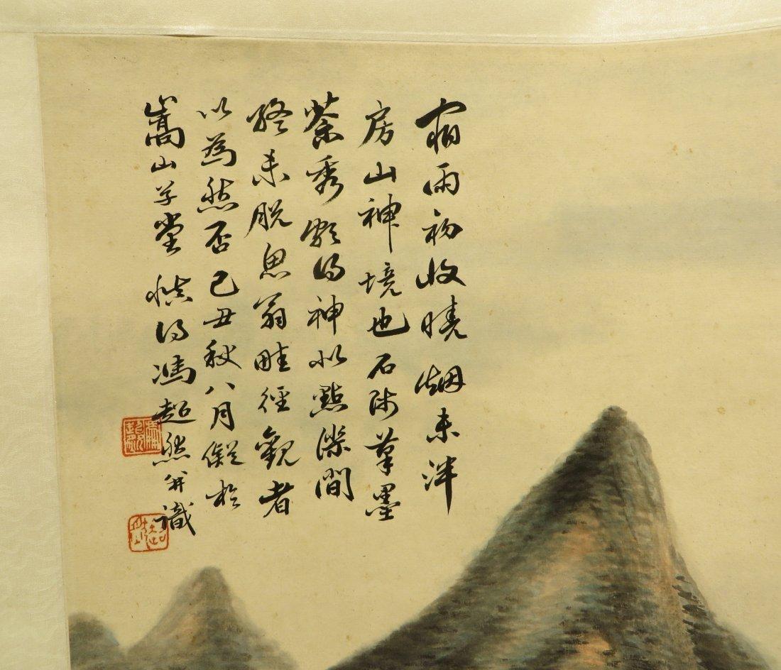 Landscape Scroll Attr. Chaoran Feng - 4
