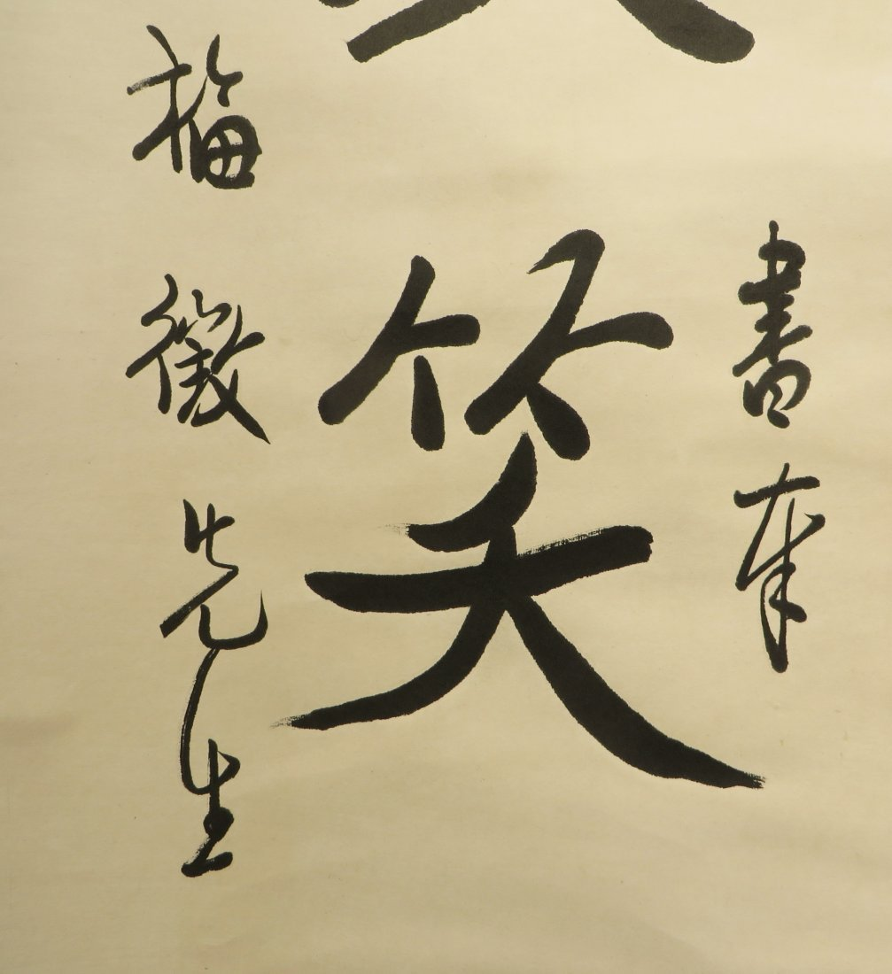 Pair Of Calligraphy Scrolls Attr. Xu Beihong - 3