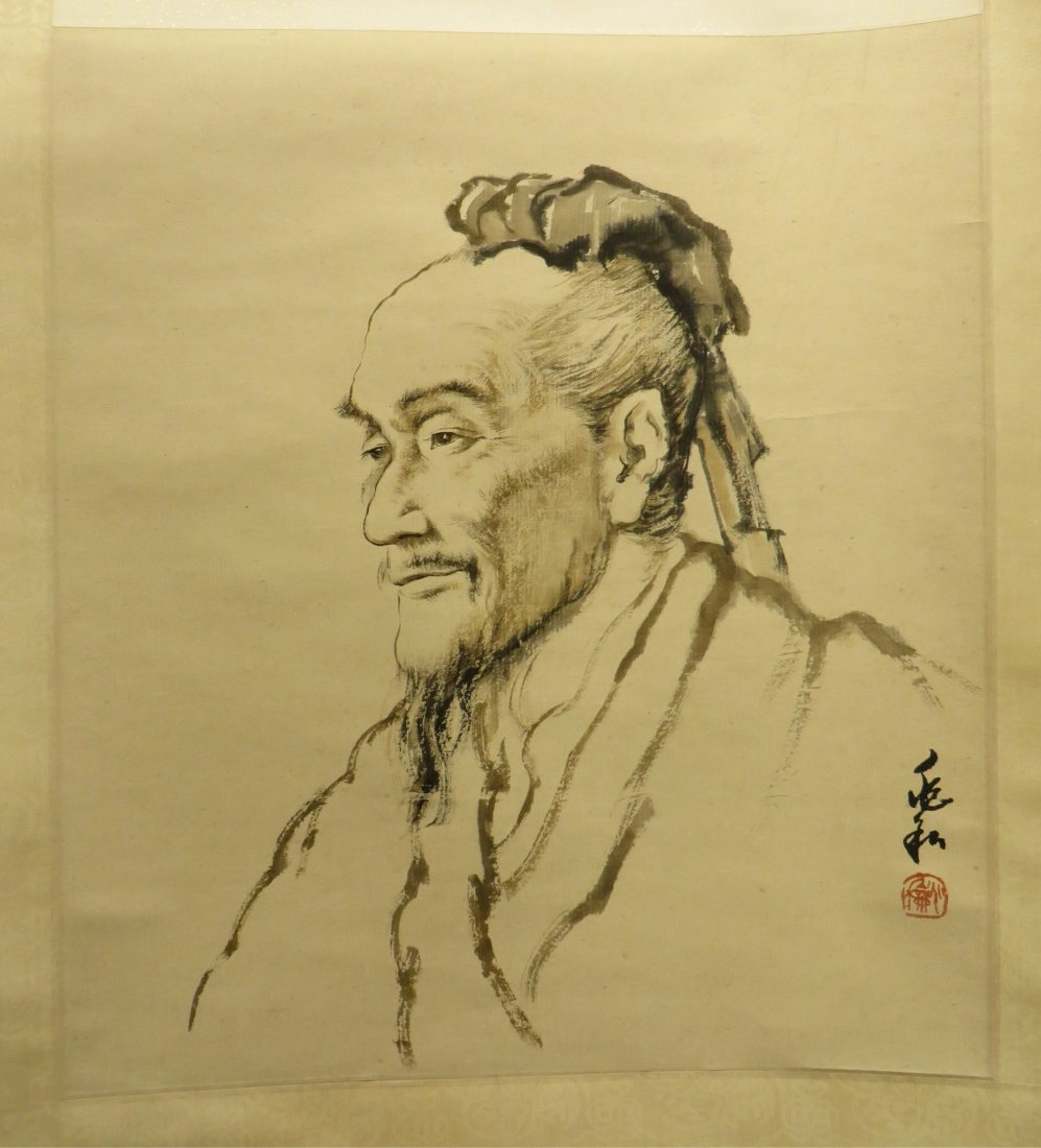 Portrait On Scroll Attr. Zhaohe Jiang