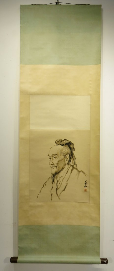 Portrait On Scroll Attr. Zhaohe Jiang - 2