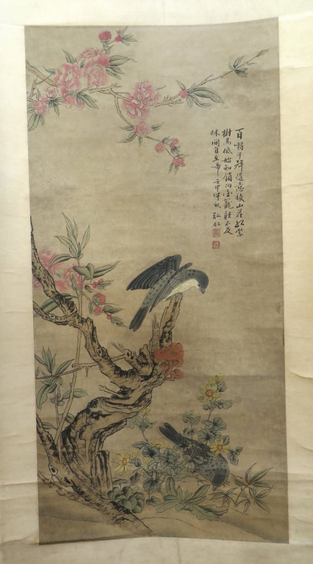 Watercolor Scroll