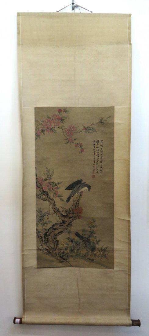 Watercolor Scroll - 2