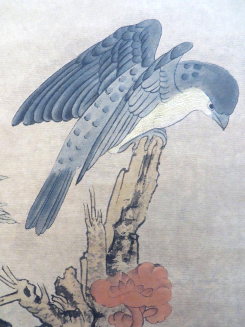 Watercolor Scroll - 4