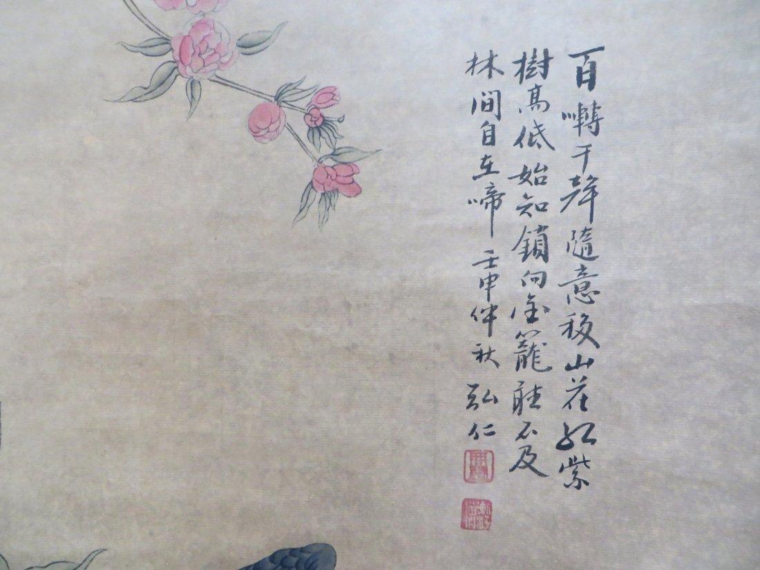 Watercolor Scroll - 5