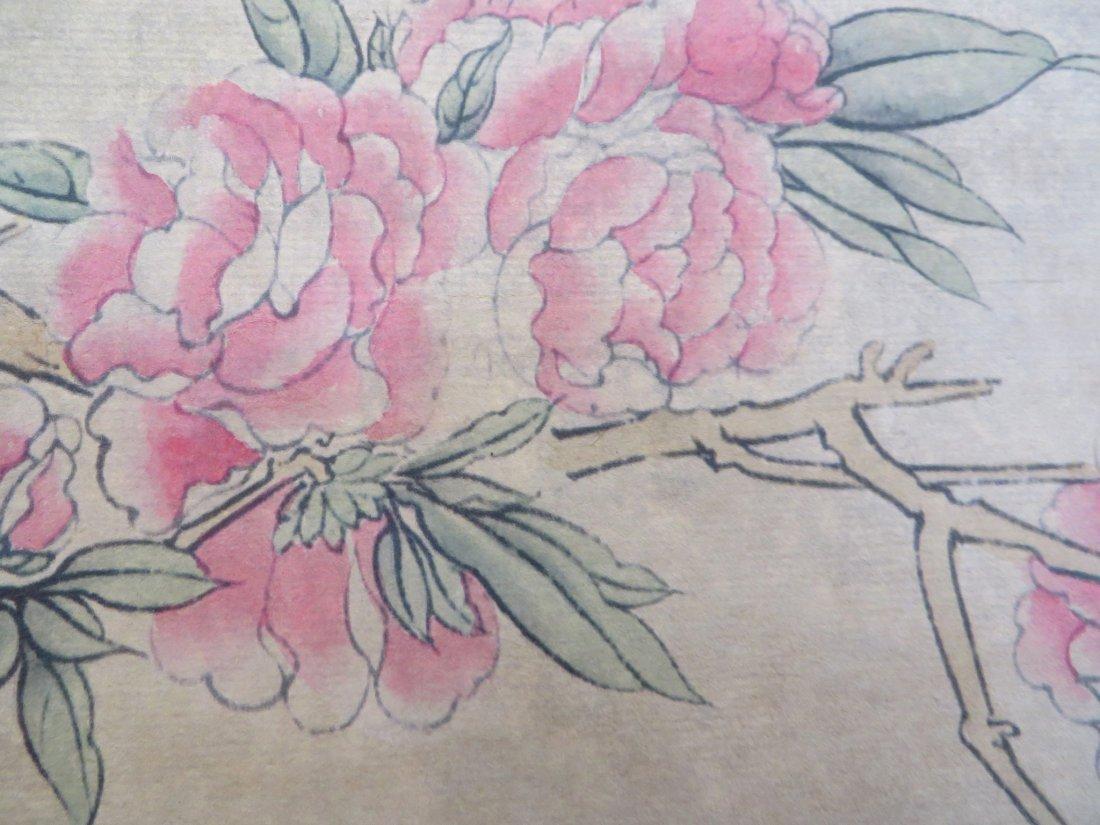 Watercolor Scroll - 7