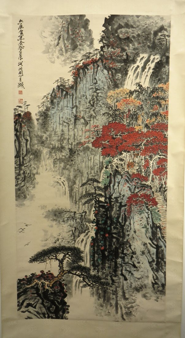 Chinese Watercolor Scroll Of A Mountain Landscape