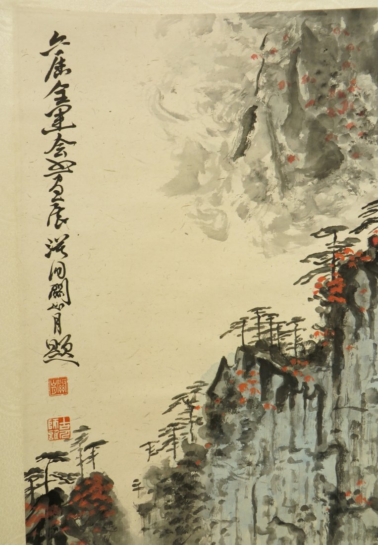 Chinese Watercolor Scroll Of A Mountain Landscape - 6