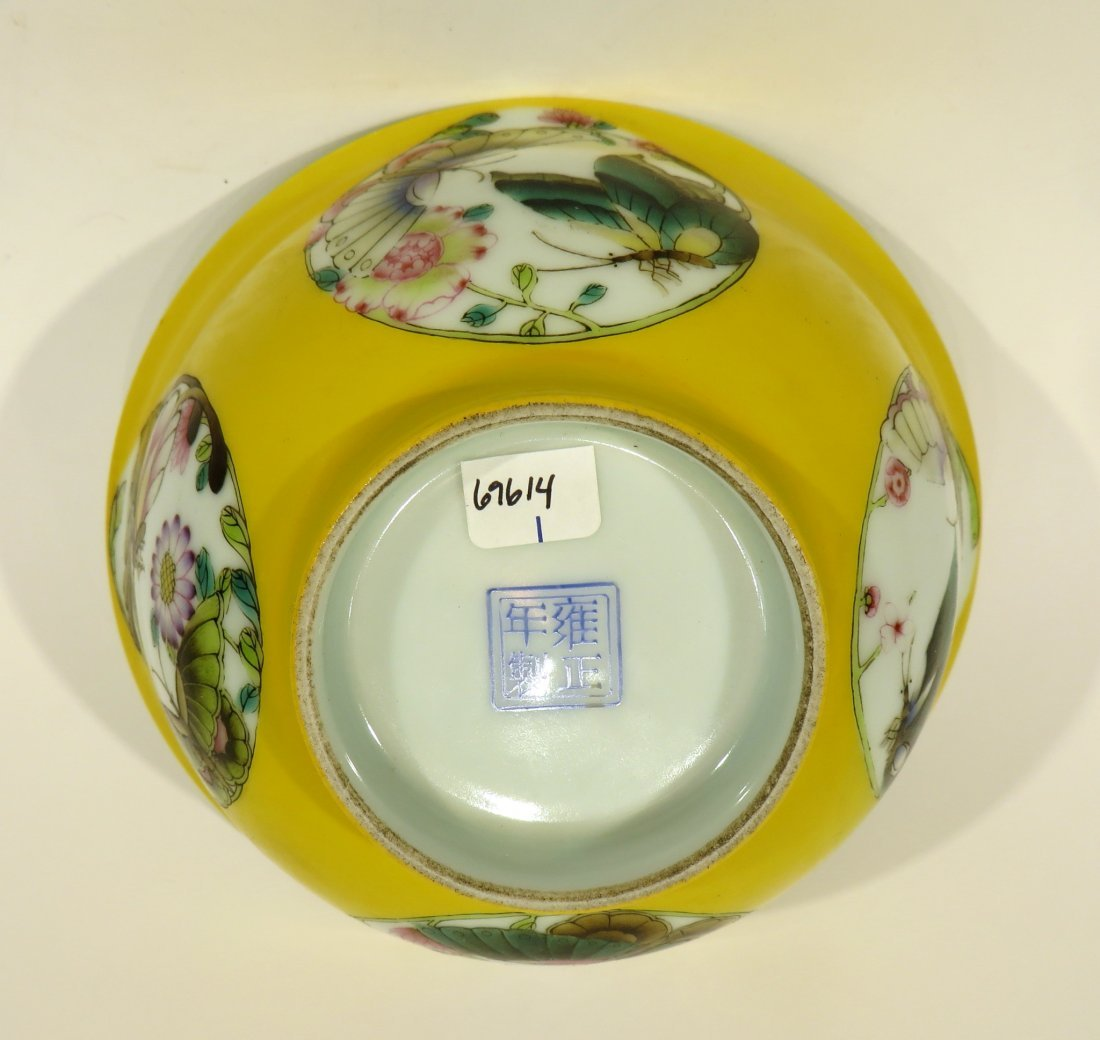 Yellow Bowl With Butterflies - 8