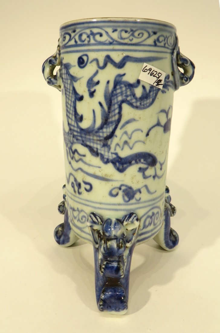 Tripod Vase With Dragon Handles - 2