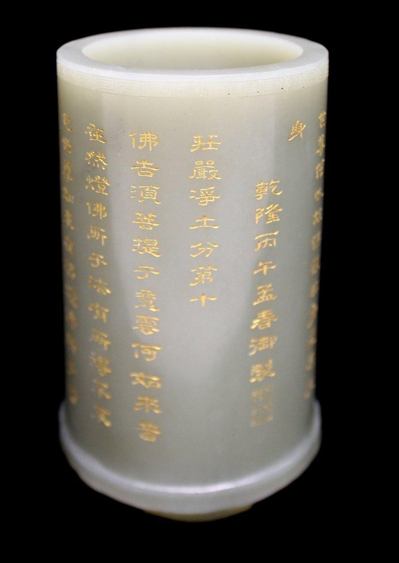 CHINESE WHITE JADE BRUSH HOLDER