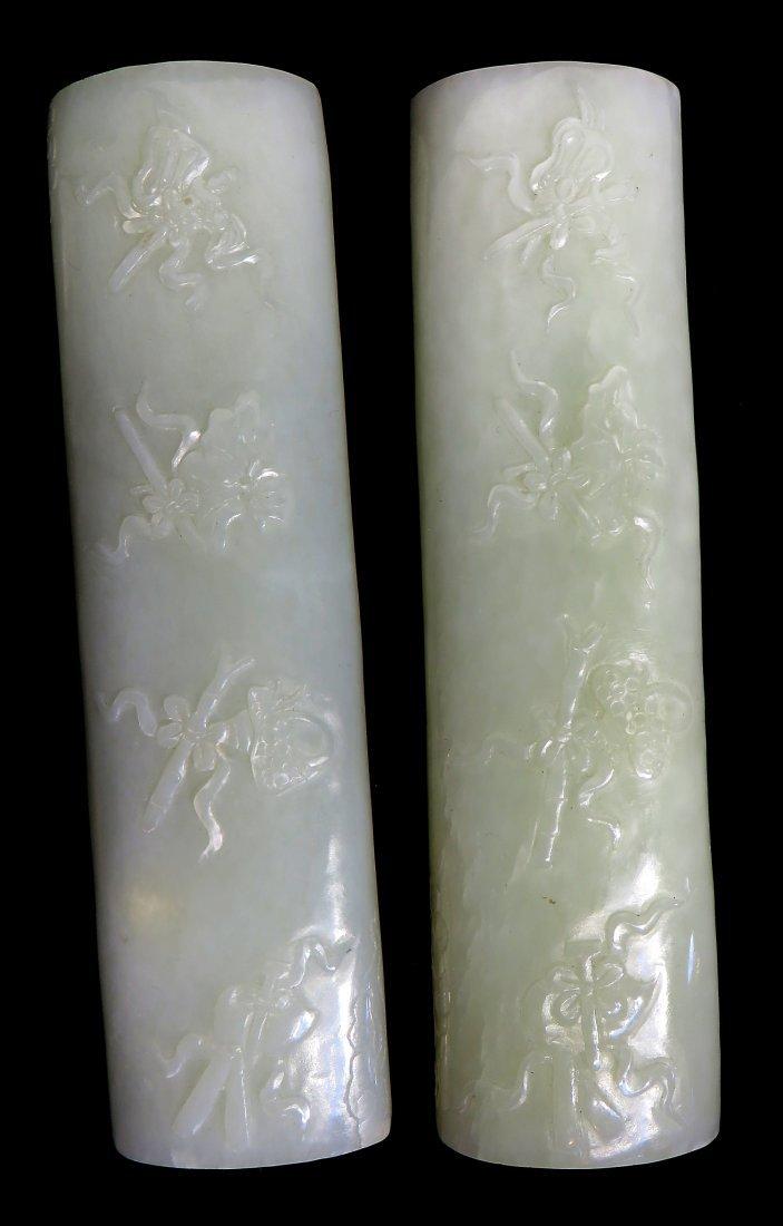 CHINESE PAIR OF WHITE JADE WRIST RESTS