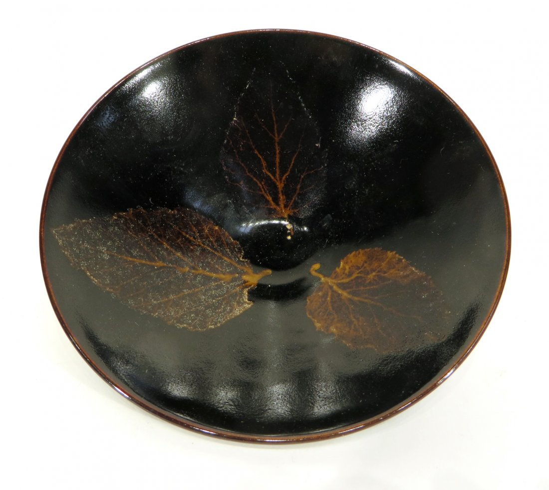CHINESE JI ZHOU TYPE BOWL