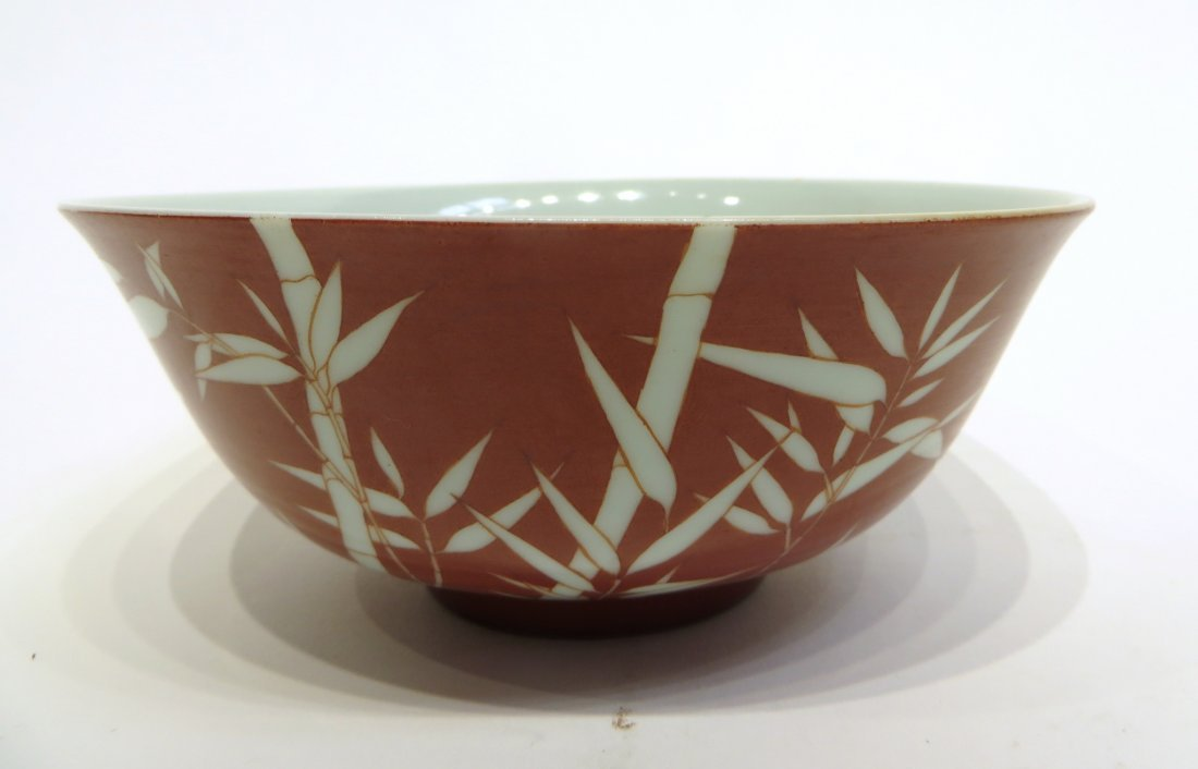 QIANLONG COPPER RED BOWL WITH BAMBOO