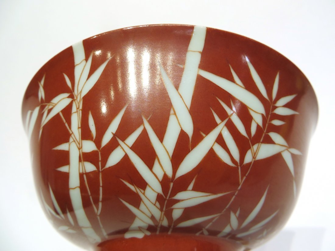 QIANLONG COPPER RED BOWL WITH BAMBOO - 2
