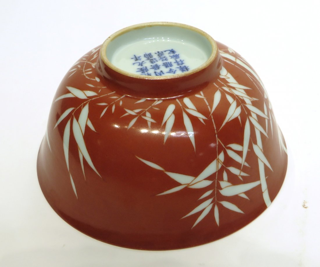 QIANLONG COPPER RED BOWL WITH BAMBOO - 3