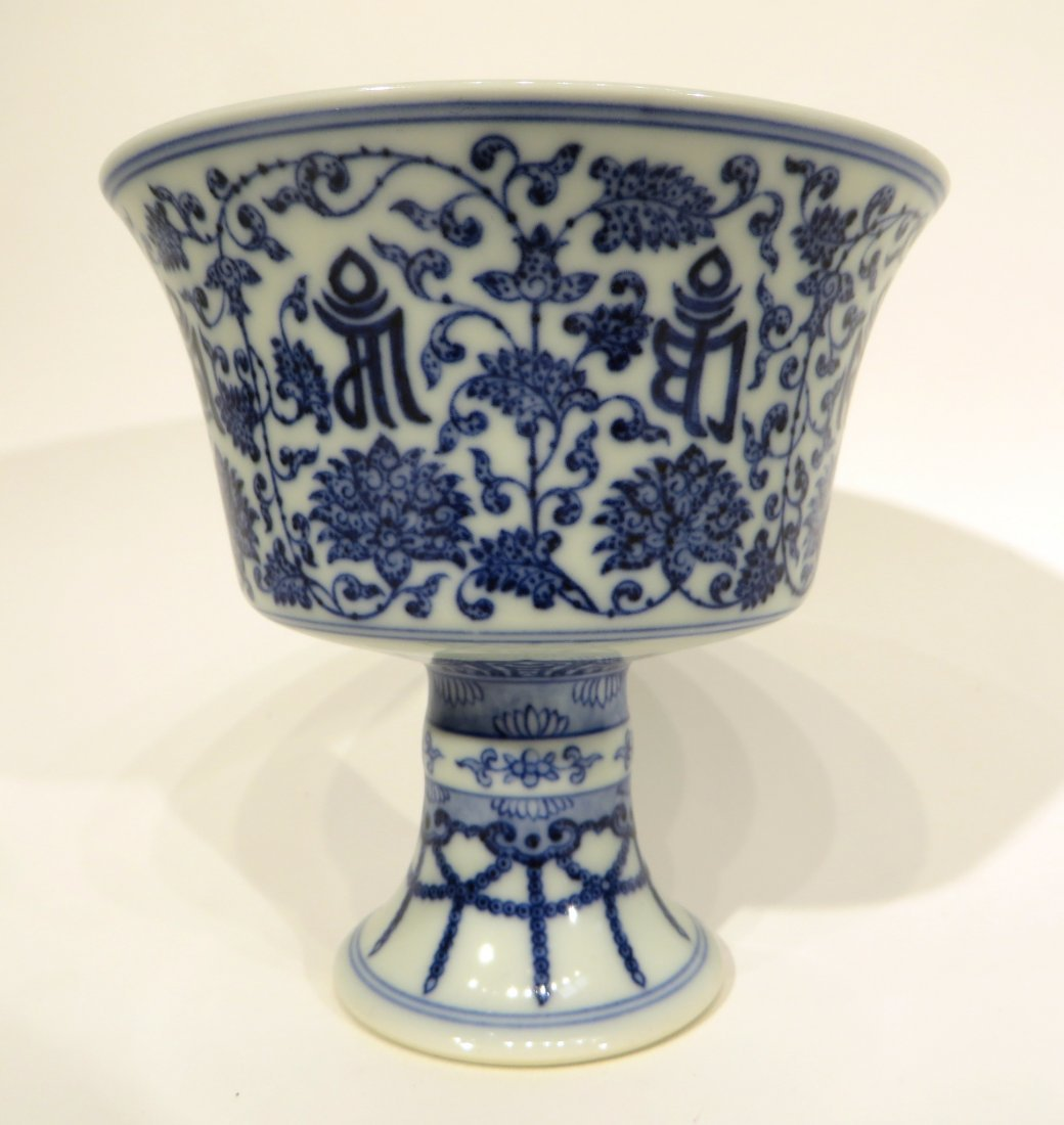 CHINESE QIAN LONG HIGH STEM BLUE AND WHITE BOWL