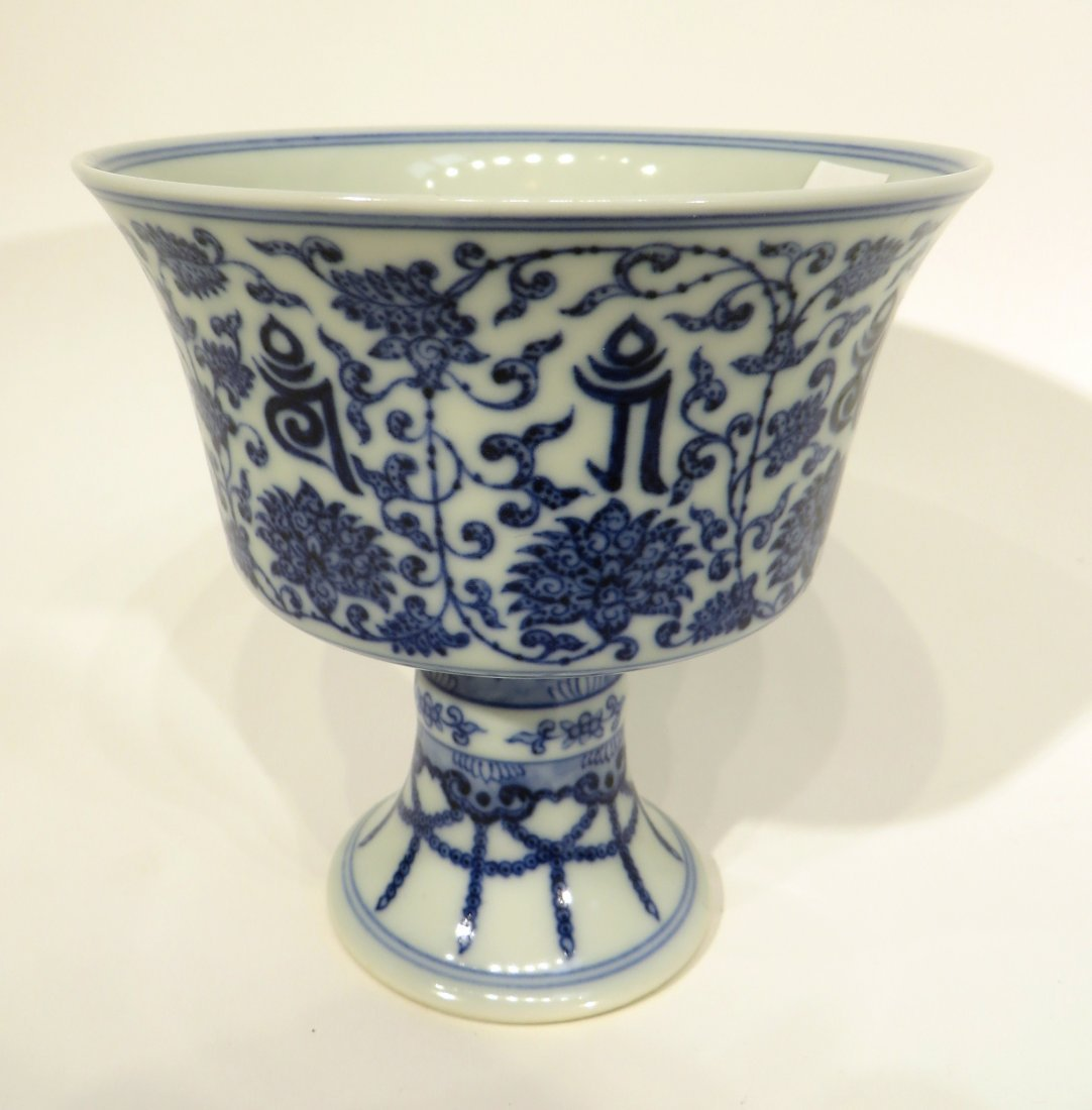 CHINESE QIAN LONG HIGH STEM BLUE AND WHITE BOWL - 2