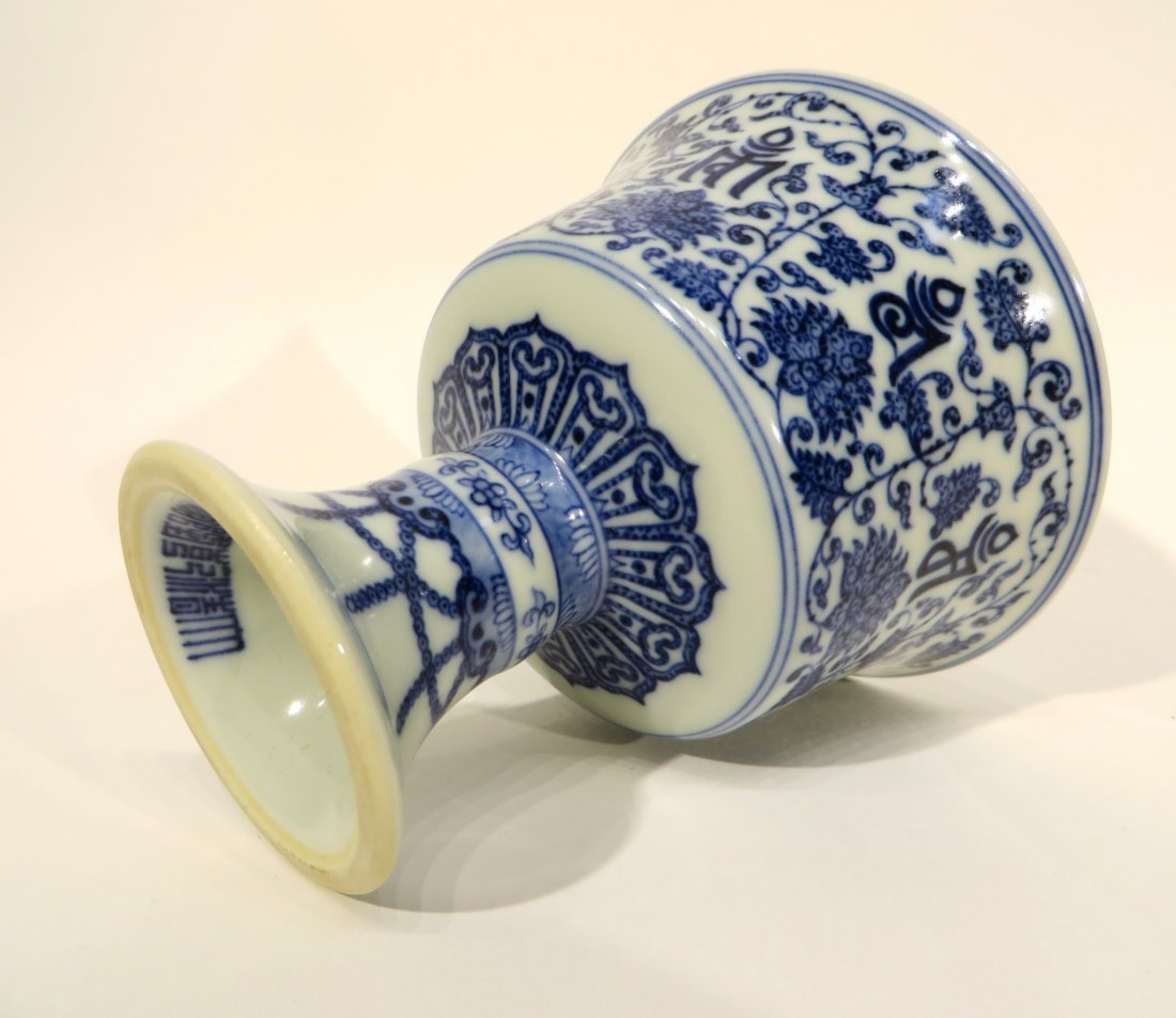 CHINESE QIAN LONG HIGH STEM BLUE AND WHITE BOWL - 5