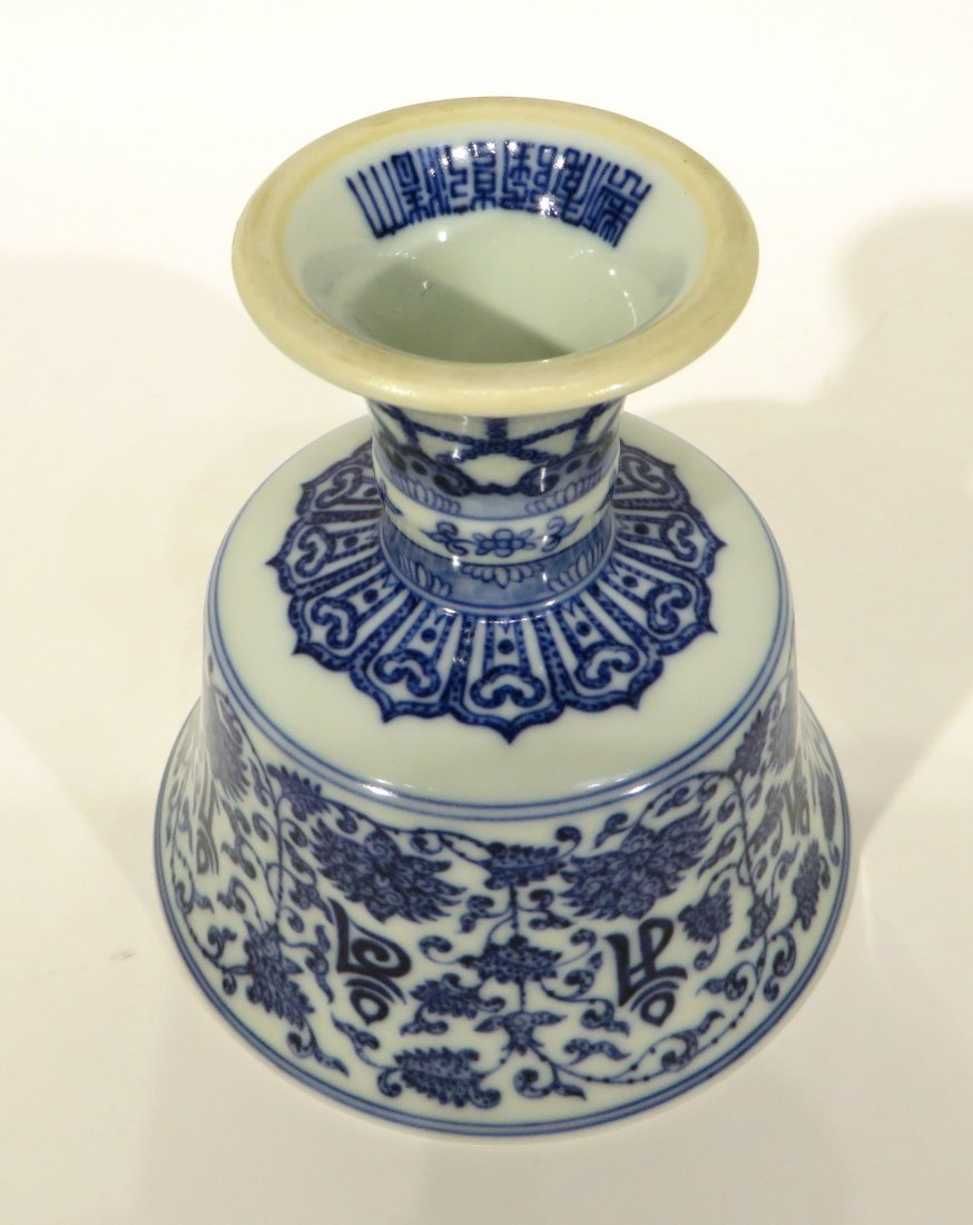 CHINESE QIAN LONG HIGH STEM BLUE AND WHITE BOWL - 6