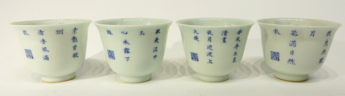 FOUR KANG XI BLUE AND WHITE TEA CUPS - 5