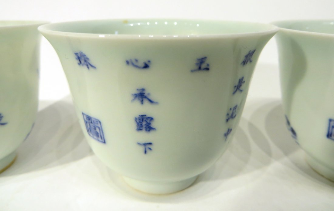 FOUR KANG XI BLUE AND WHITE TEA CUPS - 7
