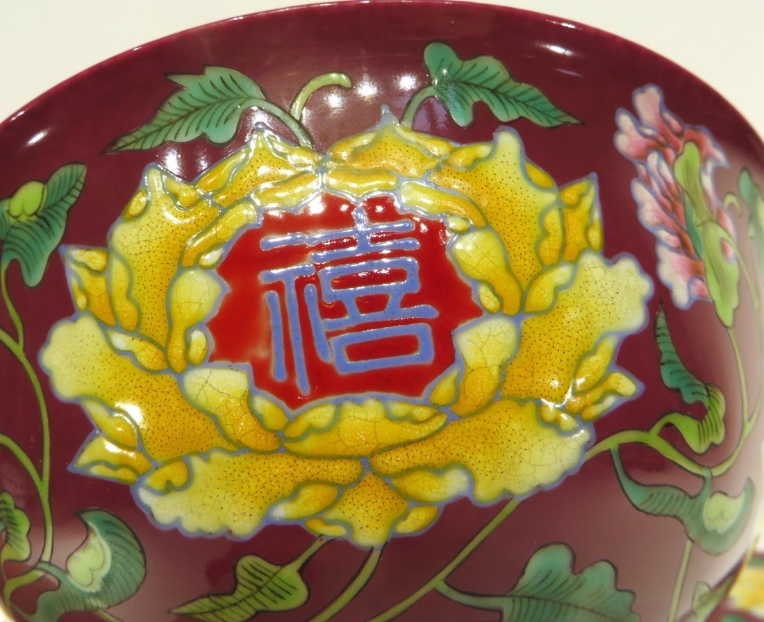 PAIR OF CHINESE KANG XI ENAMEL BOWLS - 3
