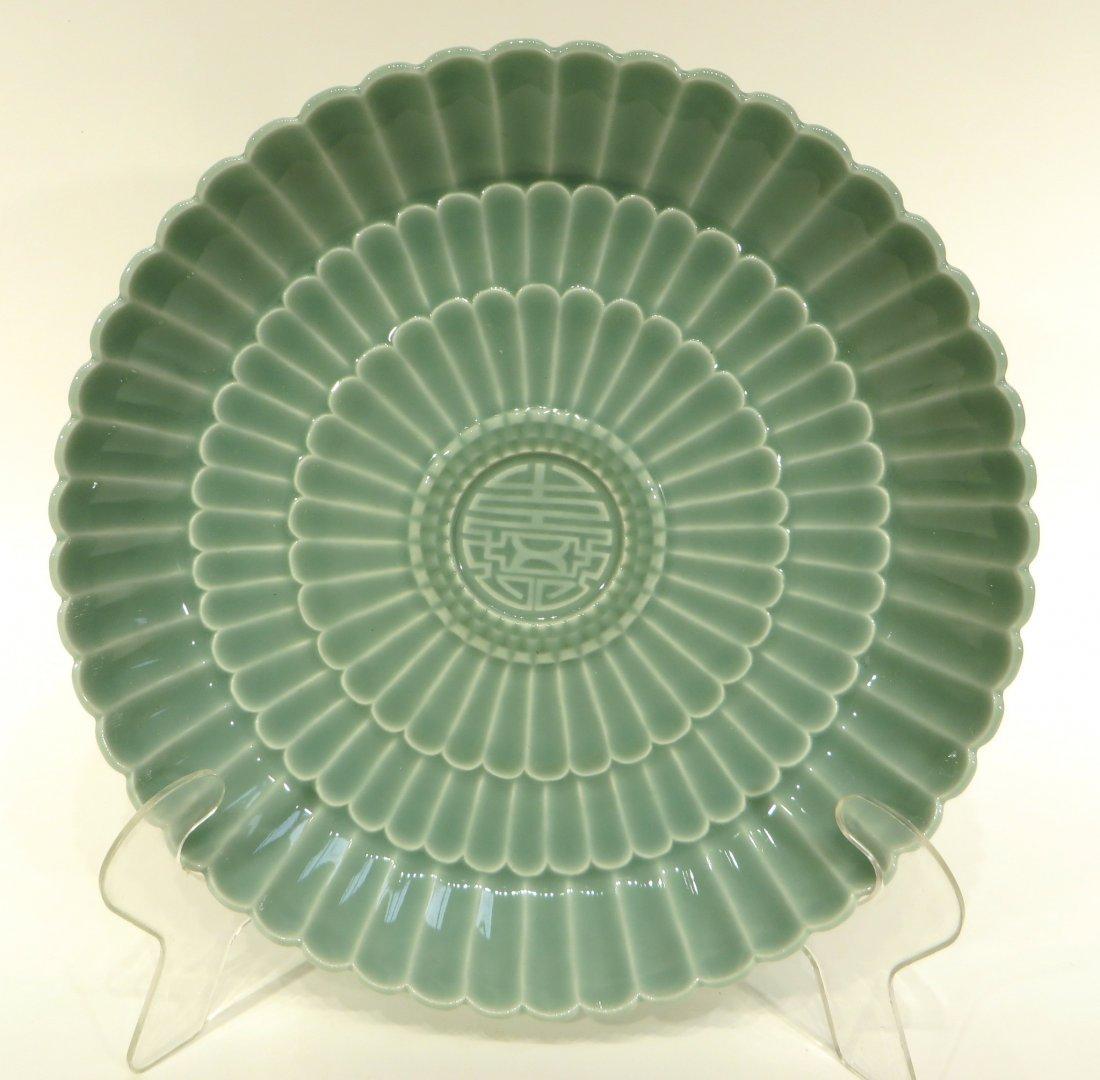 CHINESE QIAN LONG PLATE