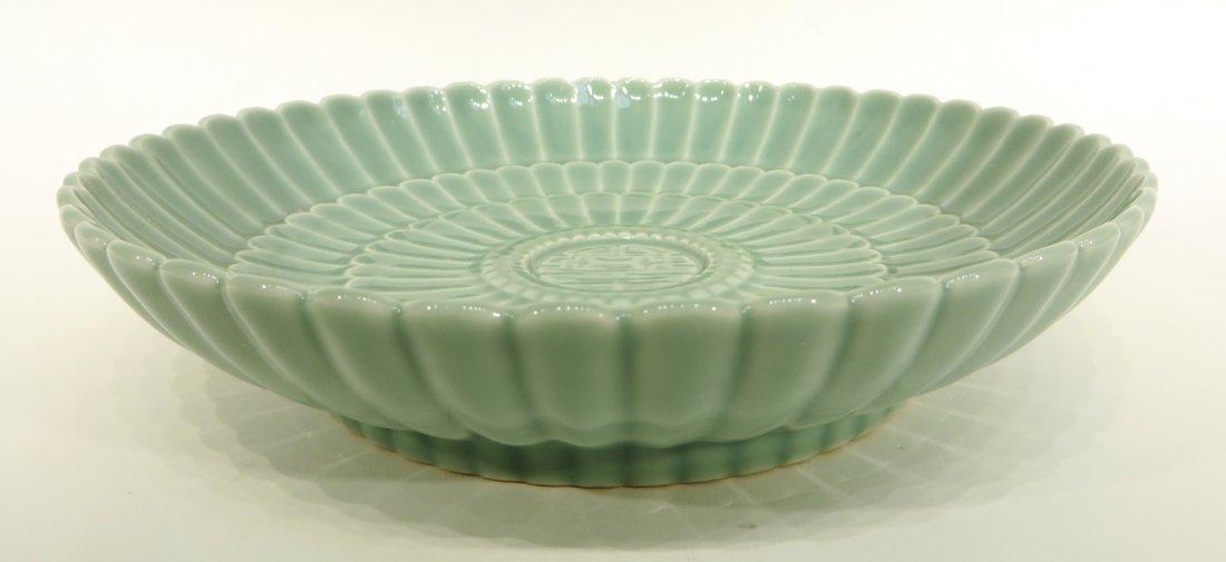 CHINESE QIAN LONG PLATE - 2