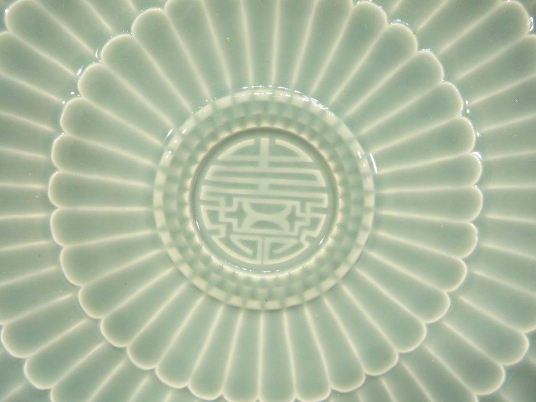 CHINESE QIAN LONG PLATE - 3