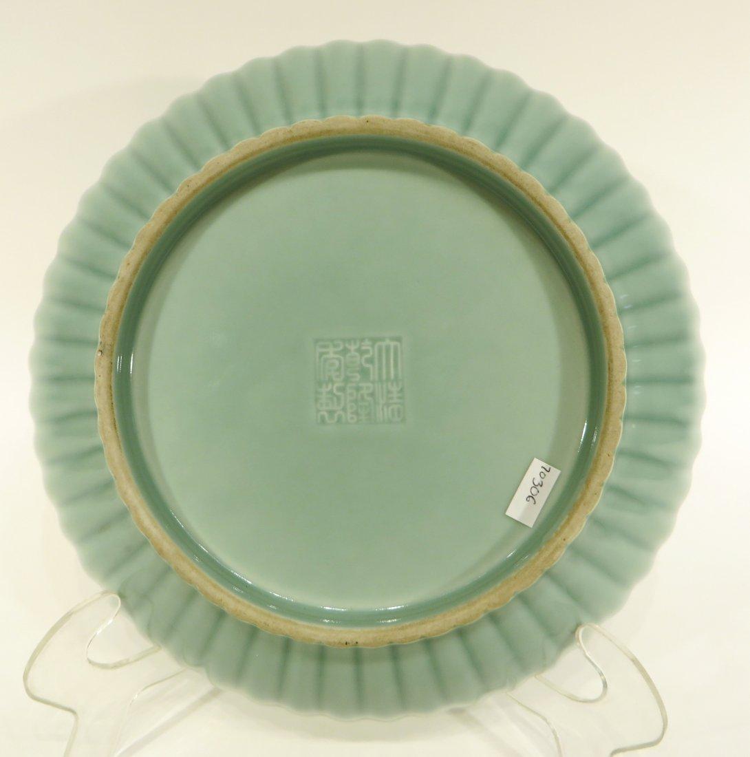 CHINESE QIAN LONG PLATE - 4