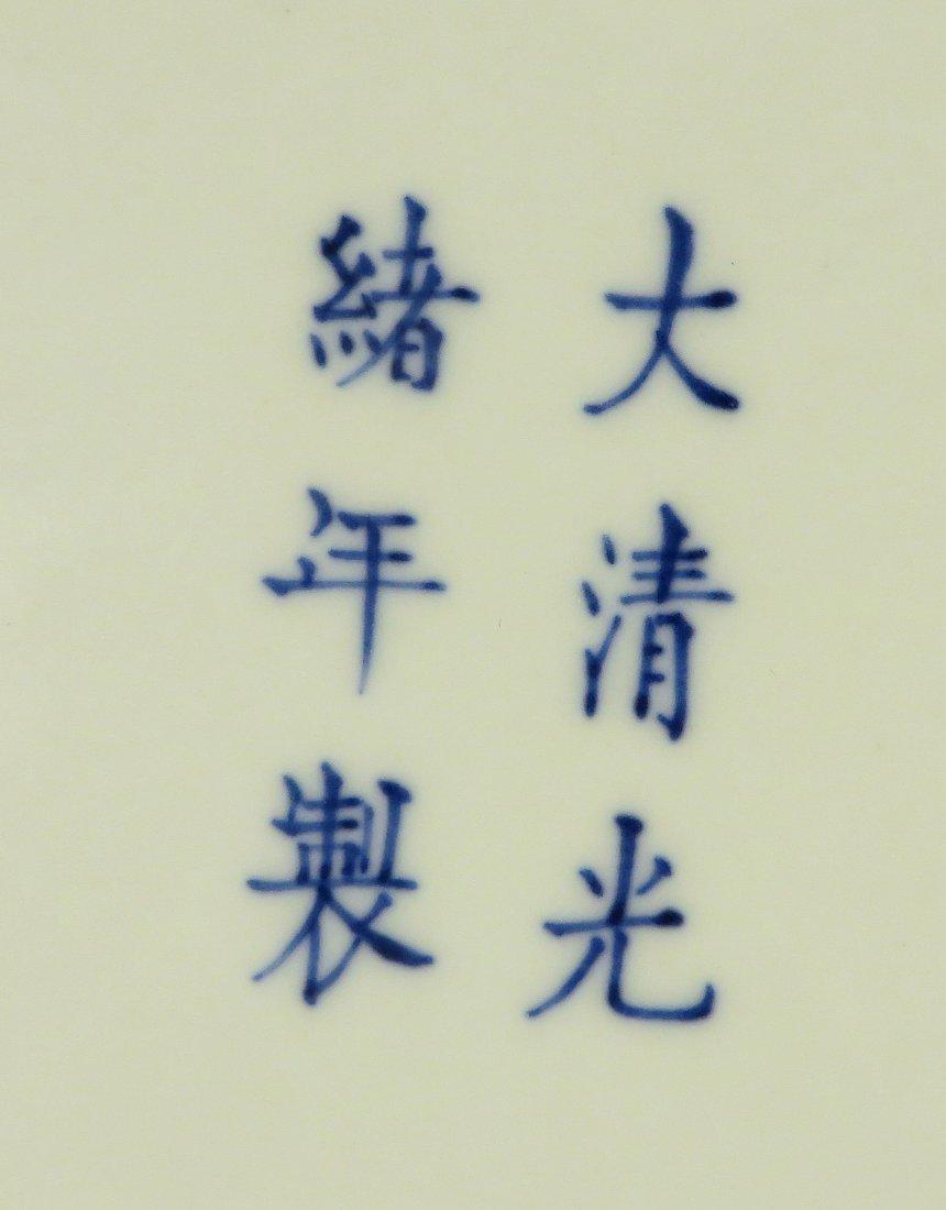 CHINESE GUANG XU PORCELAIN PLATE - 10
