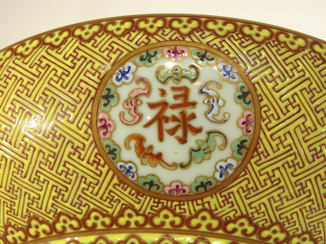 CHINESE GUANG XU PORCELAIN PLATE - 3