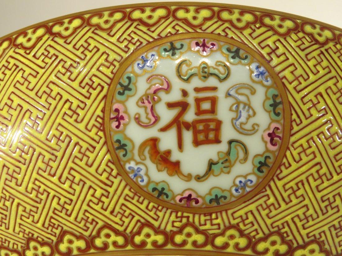 CHINESE GUANG XU PORCELAIN PLATE - 7