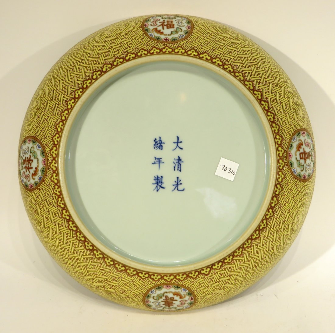 CHINESE GUANG XU PORCELAIN PLATE - 9