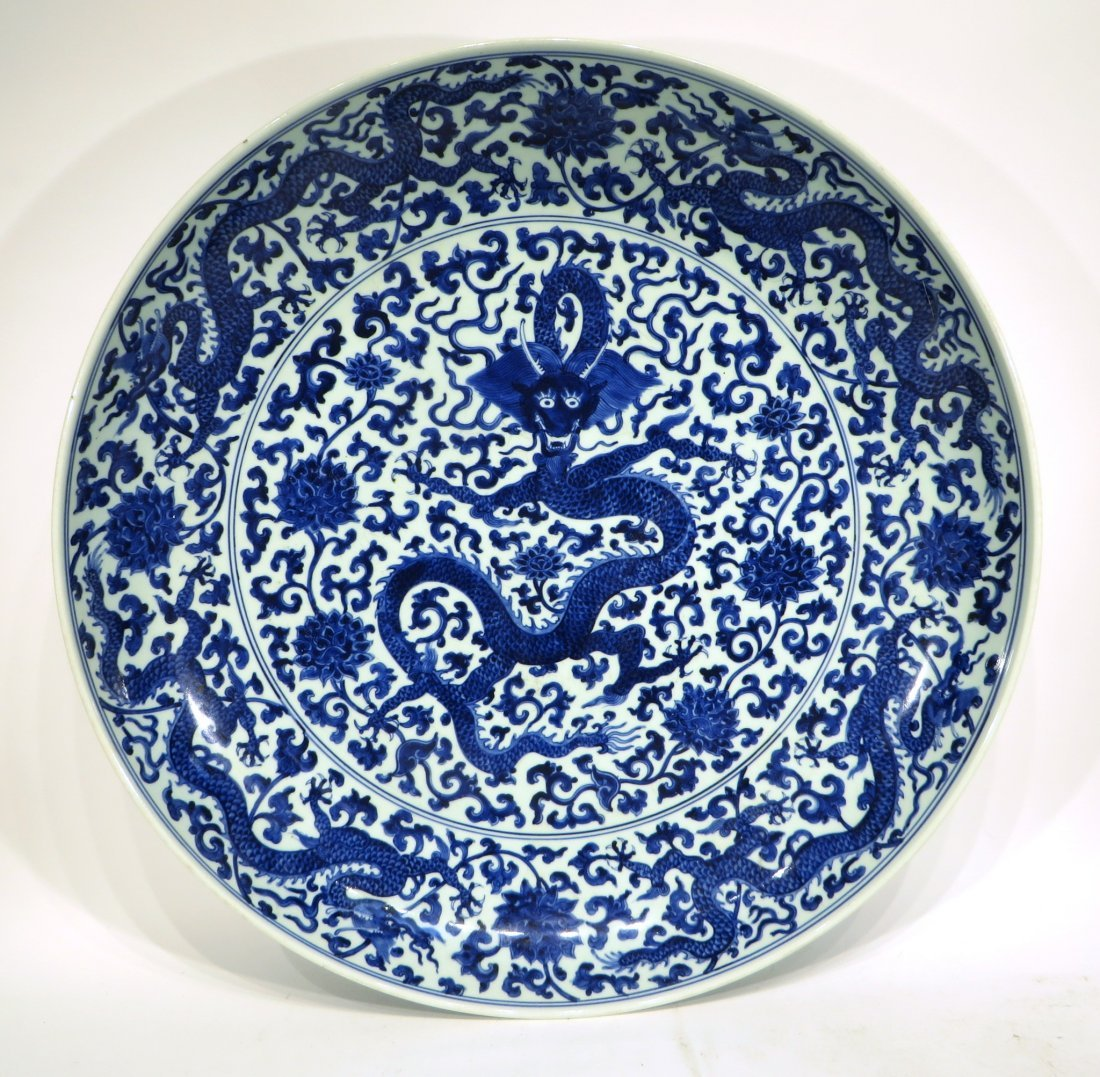 MING DYNASTY LARGE BLUE AND WHITE PLATE