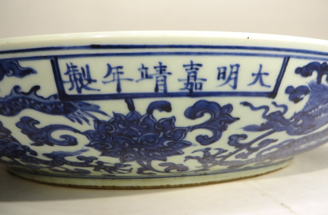 MING DYNASTY LARGE BLUE AND WHITE PLATE - 2