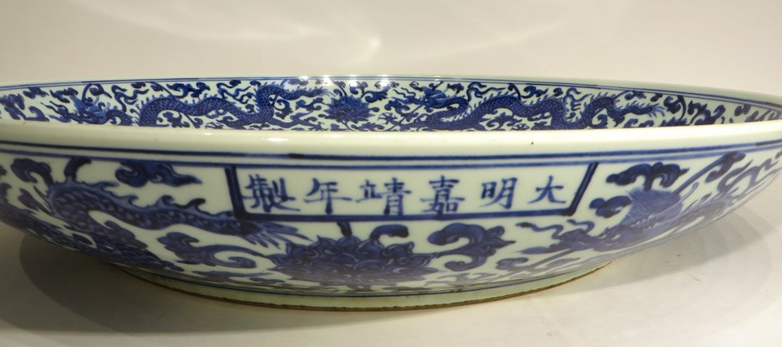 MING DYNASTY LARGE BLUE AND WHITE PLATE - 3