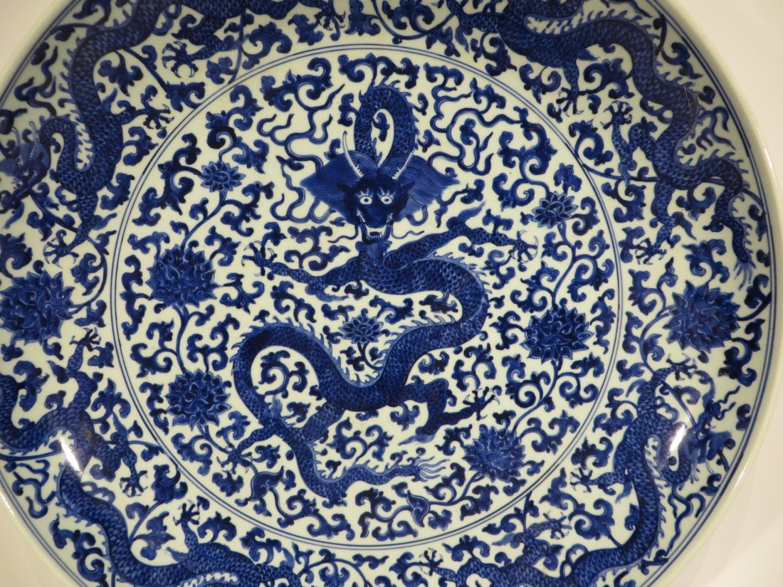 MING DYNASTY LARGE BLUE AND WHITE PLATE - 7