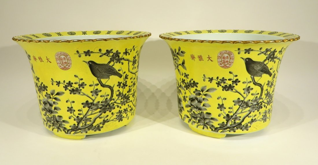 PAIR OF 19TH CENTURY FAMILLE JAUNE PLANT POTS
