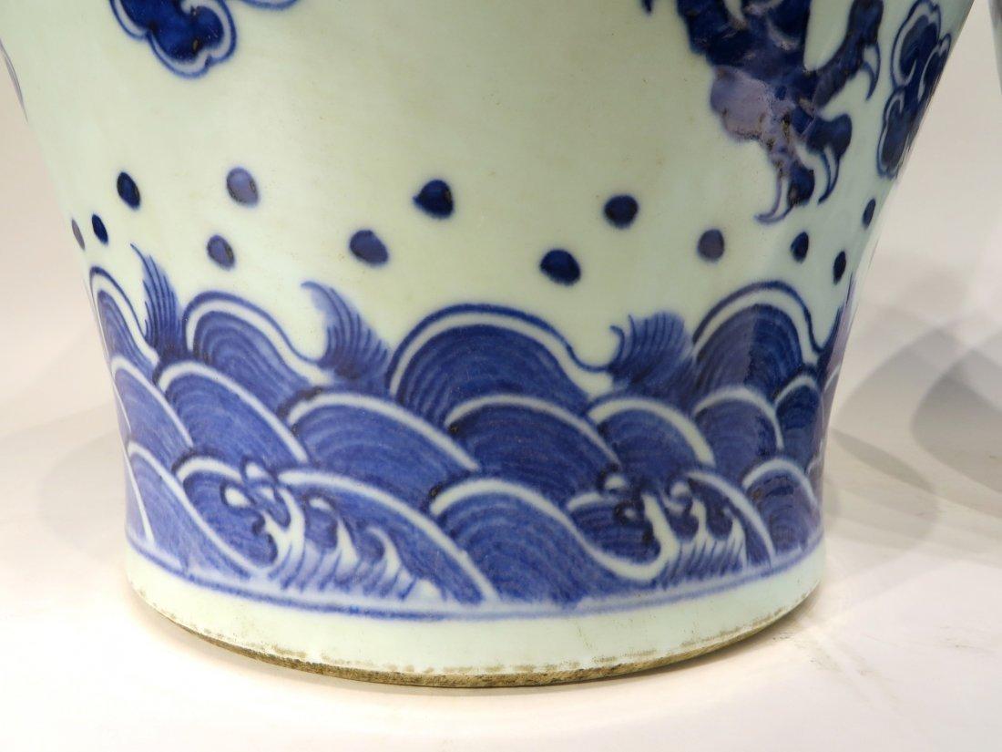 PAIR OF KANG XI BLUE AND WHITE GINGER JARS - 4