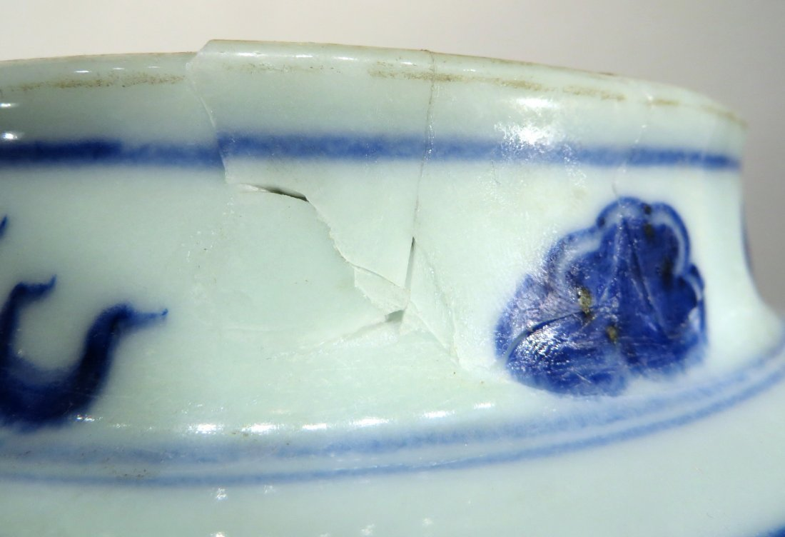 PAIR OF KANG XI BLUE AND WHITE GINGER JARS - 6