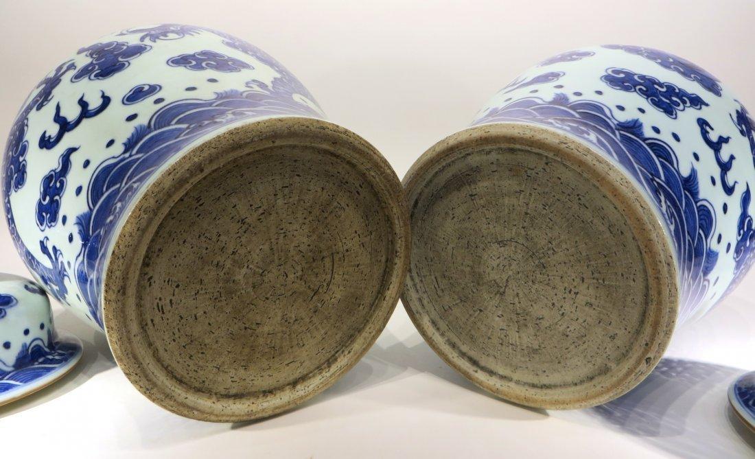 PAIR OF KANG XI BLUE AND WHITE GINGER JARS - 7
