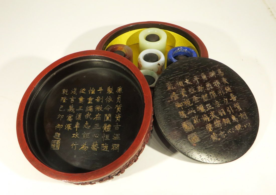 CHINESE SET OF ARCHER'S RINGS IN CINNABAR BOX - 3