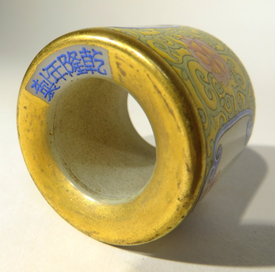 CHINESE QIAN LONG ENAMEL ARCHER'S RING - 8