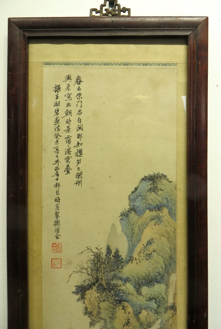 CHINESE WATER COLOR IN FRAME - 2