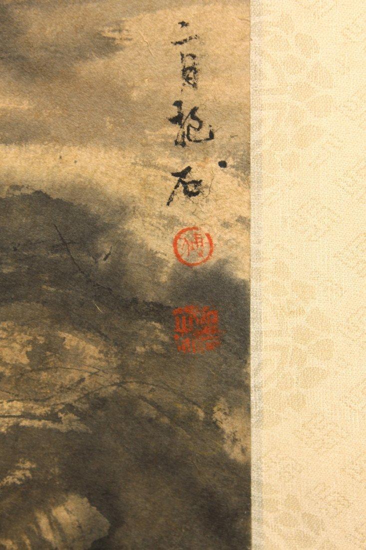LANDSCAPE PAINTING ATTR FU BAOSHI (1904-1965) - 6