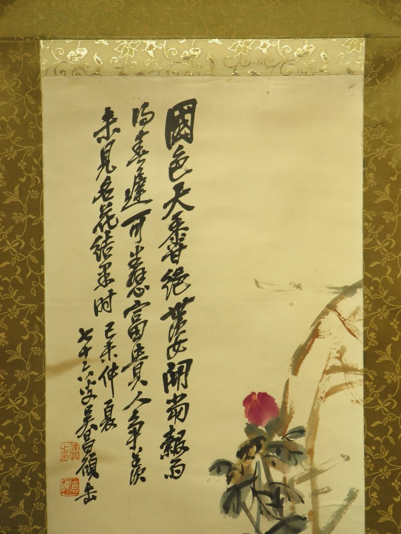 CHINESE SCROLL OF PEONIES WU CHANGSHUO - 3