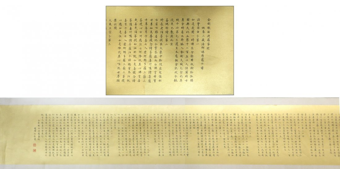 LONG SCROLL OF BUDDHIST SCRIPTURES BY ZHAO PUCHU