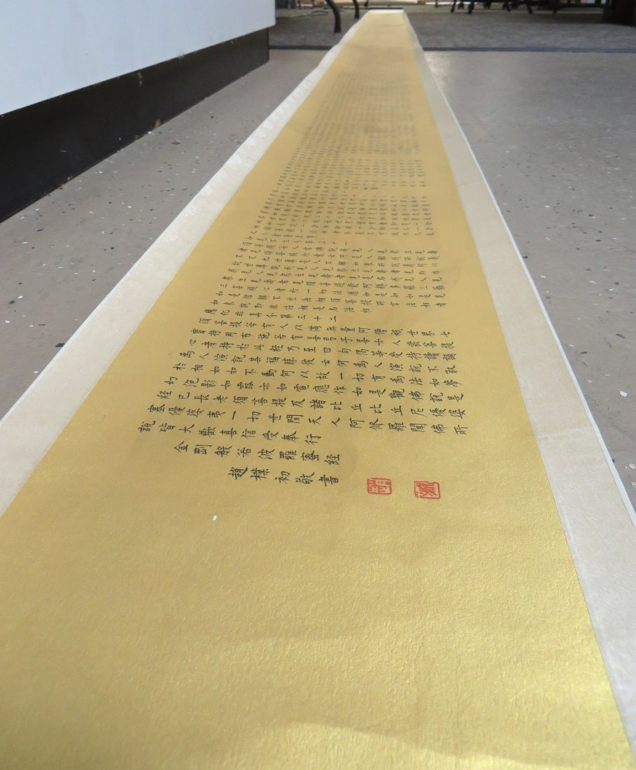 LONG SCROLL OF BUDDHIST SCRIPTURES BY ZHAO PUCHU - 2