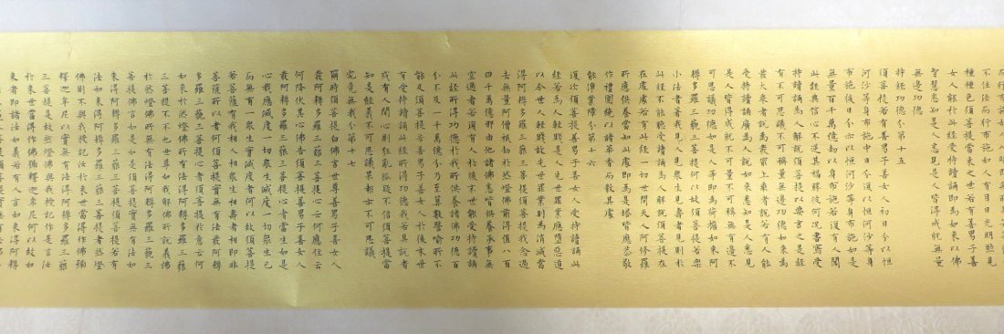 LONG SCROLL OF BUDDHIST SCRIPTURES BY ZHAO PUCHU - 3
